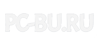 pc-bu.ru скупка комплектующих